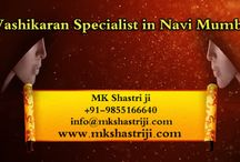 "Vashikaran Specialist in Nagaland / If your looking for Vashikaran Specialist in Nagaland. Now Contact our Vashikaran Specialist in Nagaland to solve your all problems ""> <meta name=""keywords"" content=""Vashikaran Specialist in Nagaland, Vashikaran Specialist Astrologer in Nagaland, Vashikaran Service in Nagaland"