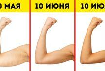 упражнения доя красоты рук