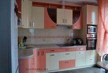 """Кухни на заказ / Дизайн наших кухонь привлекателен для разных категорий покупателей. Мы сделаем уютной любую кухню, каждая хозяйка почувствует эстетику и практичность от мебели сделанной нашей дизайн студией  """"Графкухни"""" grafkuhni.ru"""