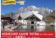 Hemkund Sahib Yatra by Helicopter / Book Gurudwara Hemkunt Sahib yatra in same day by helicopter best packages available for group tours from Dehradun. Find Hemkunt tour 2016 itinerary details