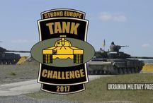 Strong Europe Tank Challenge / Танковий виклик сильної Європи-2017