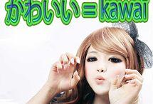 #Kawaii / https://desenhokawaii.blogspot.com/ Fofura além dos limites