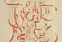 book art & calligraphy
