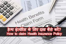 Health Policy and Medical Insurance