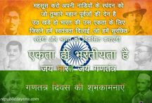 Republic Day / Republic Day Photos, Pictures, Facebook Covers and Wallpapers