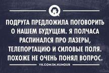 /quotes/