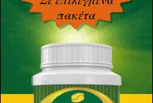 Optimus Green Coffee for Weight Loss / Use Optimus Green Coffee for natural and effective weight loss.