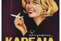 Διαφημίσεις Τσιγαρων
