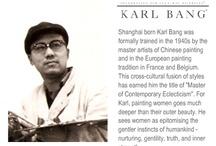 Karl Bang