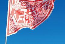 Design —Flags