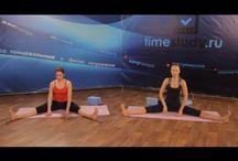 Фитнес дома / Видео уроки по фитнес направлениям для тренировок дома!