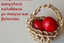 DIY - Easter crafts