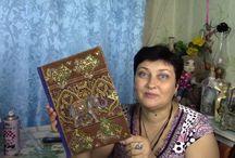 Светлана Короткая