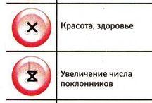 Магия))