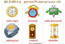 часы, время