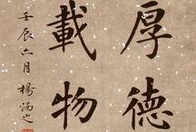 QuyangXun - 歐陽詢 - 구양순