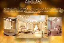Bedroom By ALGEDRA Interior Design / ALGEDRA interior design has a very intelligent designers who will start with the conceptual planning and development to provide all the important drawings for your project   Algedra Interior Design  www.algedra.ae  #design #interior_design #dubai
