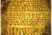 Ancient Gold Persia, Ur,