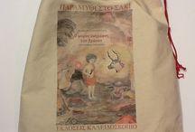 Εκπαιδευτικά Προγράμματα / Δημιουργικές δράσεις, θεατρικό παιχνίδι, στιγμές χαράς για τα παιδιά με αφορμές από βιβλία και συγγραφείς των Εκδόσεων Καλειδοσκόπιο. Δείτε περισσότερα: http://www.kaleidoscope.gr/ekdoseis/ekpaideytika/ekpaideytika-programmata.html