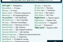 Learning language / Italian Russian