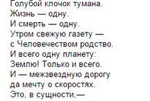 стихи  которые  люблю