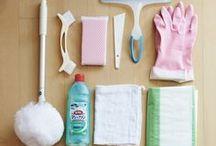 掃除 道具