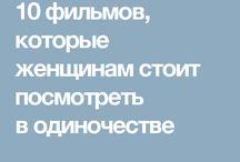 на досуге)