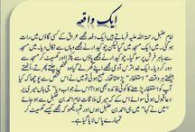 Waqia