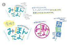 本・デザイン・ロゴ