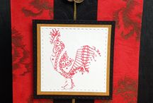"""Mes cartes """"Nouvel an chinois""""/ My cards """"Chinese New Year"""""""