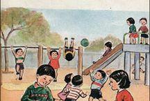 교과서삽화