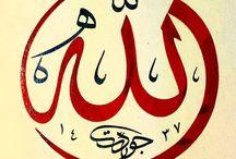 Hat- calligrafi-TEZHİP
