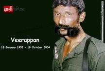 Veerappan Information In Hindi