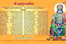 lakhan nagle hanuman chalisa 1
