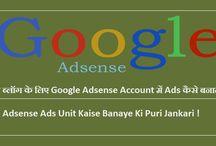 Adsense Tips & Tutorials Hindi Me / Yaha par aap Adsense related Tips & tutorials hindi me read kar sakte hai.