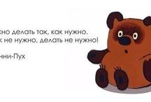Союзмультфильм Soyuzmultfilm