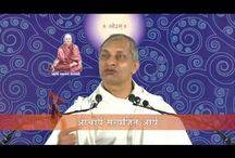 Video / Culture of India - Veda