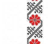 cusaturi ornamentale
