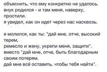 Вера поло3кова
