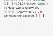 Внимание!!!❗️❗️❗️