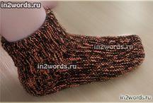 вяжем:носки