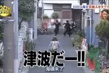 Funny Japanese TV Show / Japanese TV Show