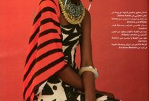 Africa's Best / by Sebreana Domingue