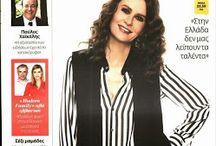 TV Glam Magazine