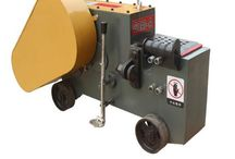 How to Use Steel Cutter Machine