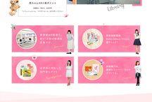 webpage A