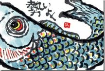 Etegami, Origami, Kirigami and More / Japanese Art Forms I like to play with.