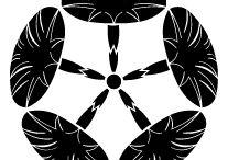 Family crest Ⅲ / asagao朝顔,asi葦,ami網,awa 粟,iori庵,ikada筏,ikari錨,igeta井桁,ishi石