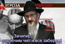 чипизация ждет всех россиян, кроме депутатов. .