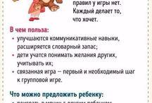 Лайвхак Kids